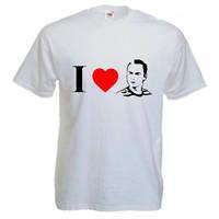 Футболки молодёжные с нанесением рисунков Теория Большого Взрыва «I love Sheldon»