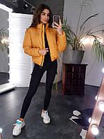 Дутая куртка горчичного цвета, фото 1