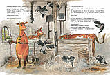 Кракс наводит порядок Юя и Томас Висландер, Свен Нурдквист, фото 3