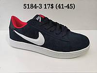 Чоловічі кросівки Nike оптом (41-45)