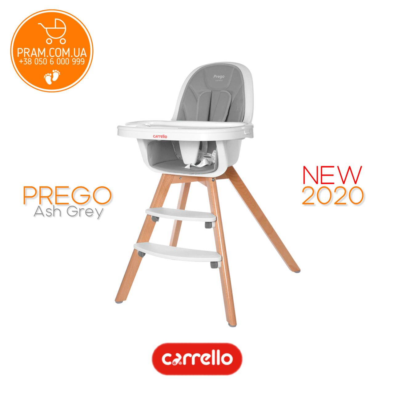 CARRELLO PREGO CRL-9504 стульчик для кормления Ash Grey Серый