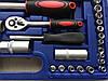 ✔️ Набор инструментов, ключей Lex 108 шт, фото 5