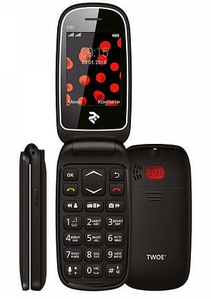 Мобильный телефон 2E E181 DS Black Гарантия 12 месяцев, фото 2