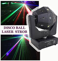 Световой прибор Moving head 2в1 LED и стробоскоп