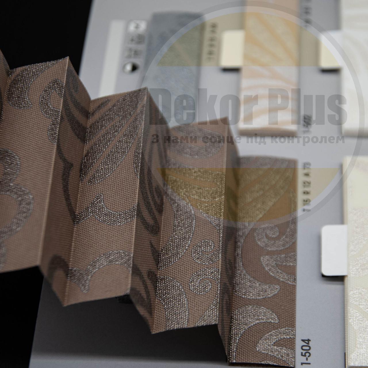Штори плісе Oriental metallic (5 варіантів кольору)