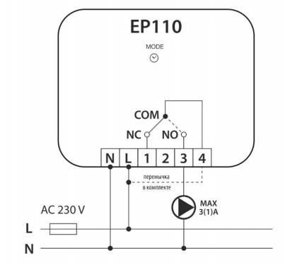 Salus EP110 Программатор 1-канальный, фото 2