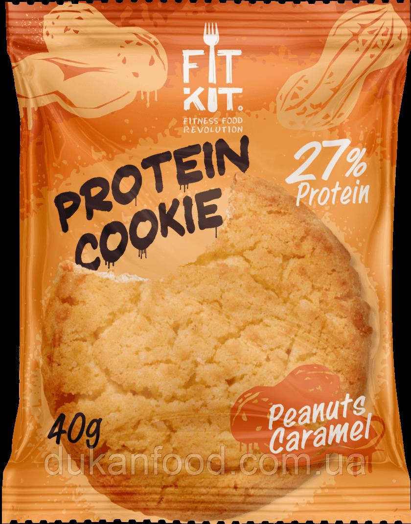 FitKit протеиновое печенье АРАХИС-КАРАМЕЛЬ, без сахара