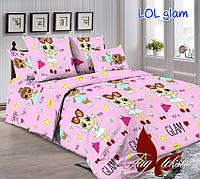 Детское постельное белье лол полуторное розовое