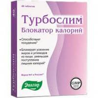 БАД Турбослим Блокатор калорий (40табл.,Россия)