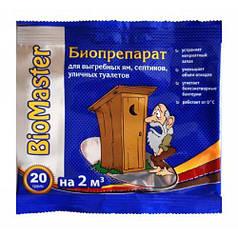 Биомастер для выгребних ям 20г на 2 м3