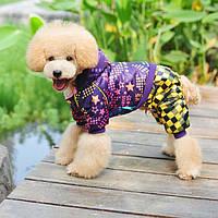 """Красочный комбинезон для собак """"MAGICal STAR"""". Одежда для собак."""