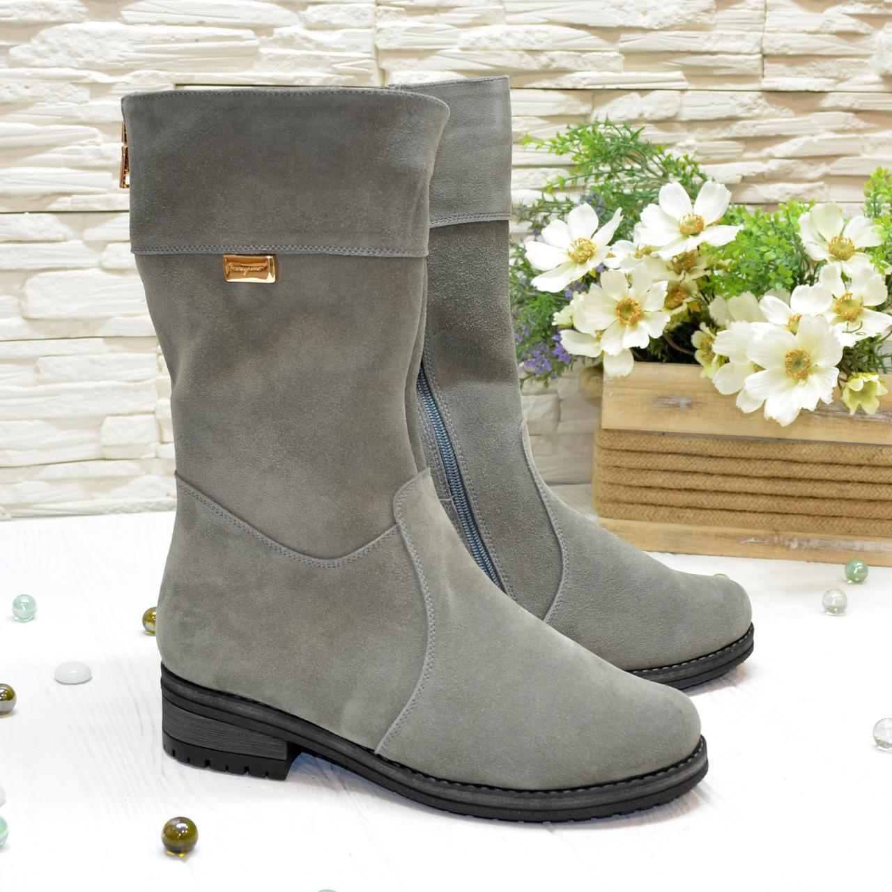 Ботинки женские зимние из натуральной замши серого цвета