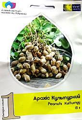 Семена арахиса Культурный 15г ТМ VINEL