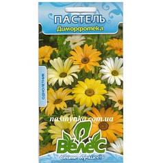 Семена Димофортека Пастель 0,3г ТМ ВЕЛЕС