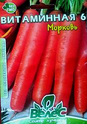 Насіння моркви Вітамінна 6 15г МІДІ ПАКЕТ ВЕЛЕС