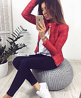 Куртка женская стильная чёрная, красная, бордо 42-44,44-46