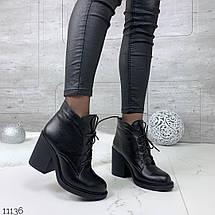 Кожаные ботинки на шнурках, фото 3