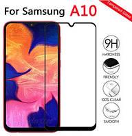 Защитное стекло 3D для Samsung Galaxy A10 A105 (Самсунг А10)