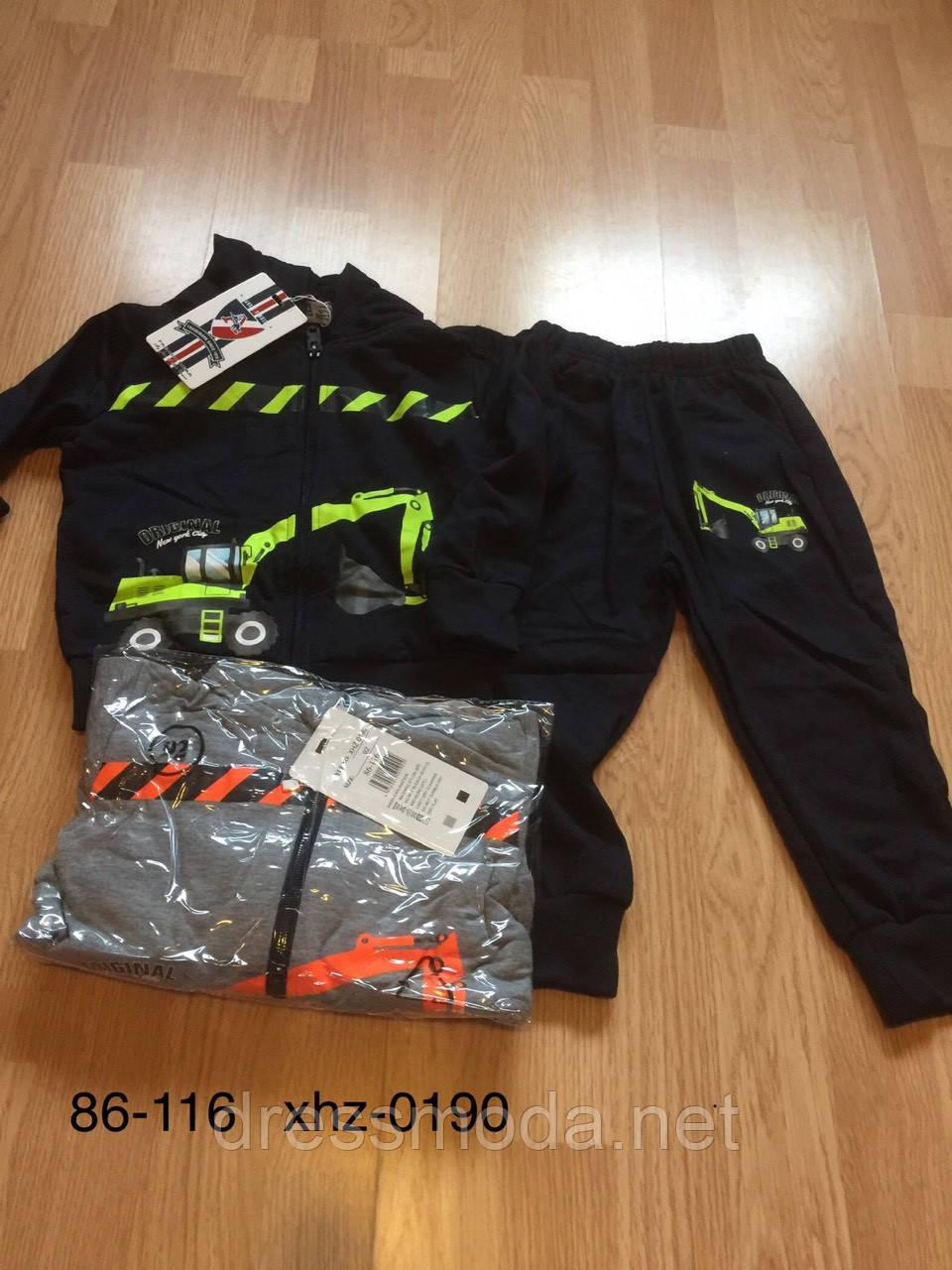 Спортивний костюм двійка для хлопчиків Sports Active 86-116 р. р.