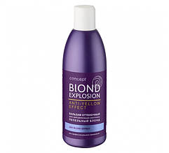 Відтіночний бальзам для волосся для нейтралізації жовтизни - Попелястий блонд Concept Blond Explosion