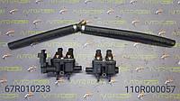 Б/у комплект газовых форсунок 67R010233, 110R000057 для Dacia Duster