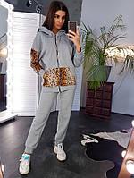 Теплый серый костюм с леопардовыми вставками, фото 1