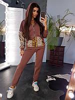 Теплый коричневый костюм с леопардовыми вставками