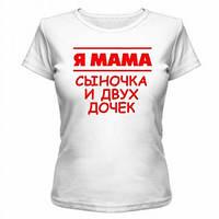 Женские футболки с надписями на заказ Я Мама из хлопка