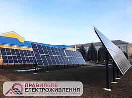 Мережева СЕС 30 кВт у смт. Мельниця-Подільська   1