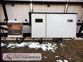 Мережева СЕС 30 кВт у смт. Мельниця-Подільська   3
