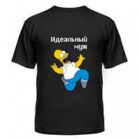 Футболка чоловіча короткий рукав з прикольним малюнком Чоловік Гомер