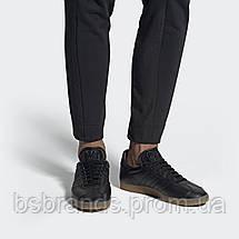 Чоловічі кросівки adidas Gazelle BD7480, фото 3