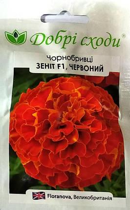 Семена Бархатцы Зенит Ред 5шт ТМ ДОБРІ СХОДИ, фото 2