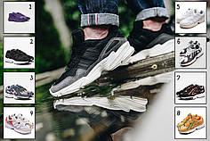 Adidas Yung-96, Adidas Yung-1, Адидас Янг 96, Адидас Янг 1