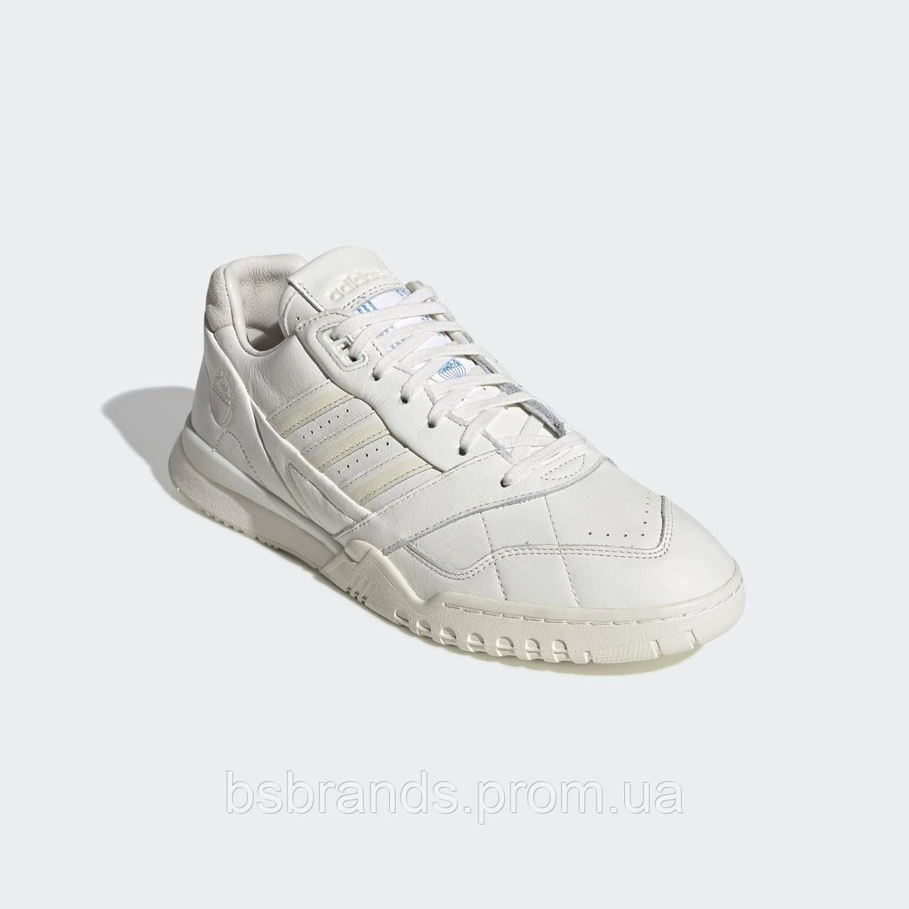 Мужские кроссовки adidas A.R. EG2646