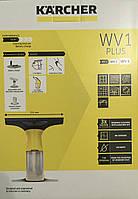 Стеклоочиститель Karcher WV 1 Plus