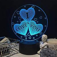 3D Светильник три сердца I LOVE YOU, 1 светильник- 16 цветов света. Подарок любимой девушке