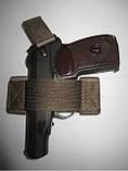 Кобура пистолетная ленточная PL, фото 2