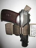 Кобура пистолетная ленточная PL, фото 3