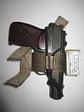 Кобура пистолетная ленточная PL, фото 4