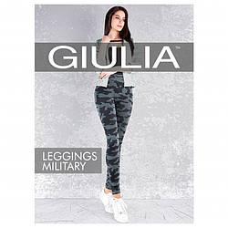 Бесшовные леггинсы хаки GIULIA LEGGINGS MILITARY  skl-112