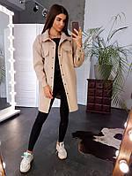 Бежевое свободное пальто на кнопках  с карманами и поясом, фото 1