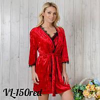 Велюровый халат женский New Fashion VL-150red