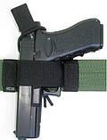 Кобура пистолетная ленточная, фото 3