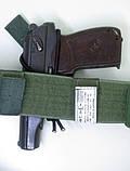 Кобура пистолетная ленточная, фото 8
