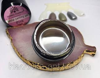Жидкий метал Global Fashion, розовая медь ,5 г