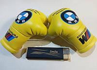 Боксерские перчатки в машину на стекло сувенир брелок  жёлтые BMW