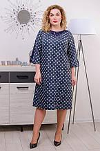 Красивое платье размер плюс с гипюром Янина темно-синее в горох  (62-66)