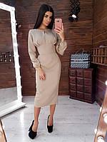 Бежевое платье-футляр миди с корсетной отделкой, фото 1