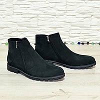Классические демисезонные мужские ботинки, натуральная замша черного цвета. 44 размер